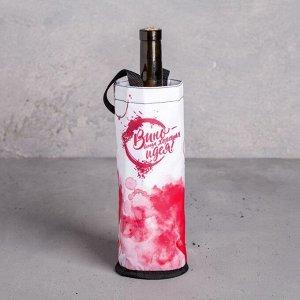 Термочехол для бутылки «Вино»