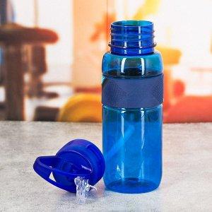"""Бутылка для воды """"Go hard"""", 500 мл"""