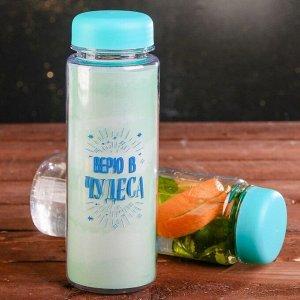 """Бутылка для воды """"Верю в чудеса"""", 500 мл"""