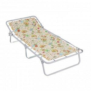 Кровать раскладная детская ЗМИ «Дрема-М3», 150?61?26 см, до 60 кг, рисунок МИКС