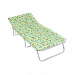 Кровать раскладная детская ЗМИ «Соня-М1», 150?60?26 см, до 60 кг, рисунок МИКС