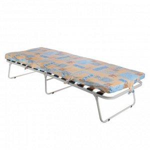Кровать раскладная на ламелях с матрасом «Марфа-1», 190?70?32 см, до 100 кг, рисунок МИКС