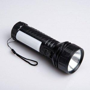 "Фонарь ручной ""Колор"", 2 типа освещения, 3 АА, 8 LED, 2 режима, микс, 5.5х5.5х16 см"