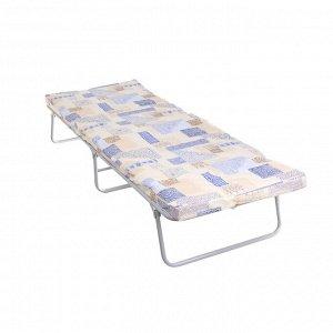 Кровать раскладная с матрасом «Марфа-2», 190?70?30 см, до 120 кг, рисунок МИКС