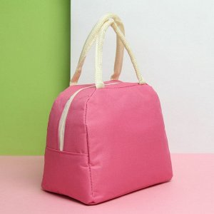 Сумка-термо, отдел на молнии, цвет розовый