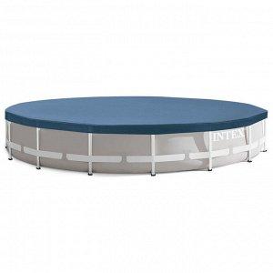 Тент на каркасный бассейн, d=457 см, 28032 INTEX