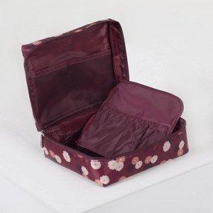 Косметичка дорожная, отдел с карманами на молнии, цвет бордовый