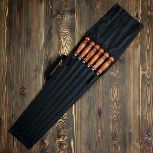 Набор 6 шампуров 50 см, в черном чехле