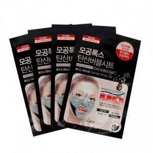Mediheal Migongtox Soda Bubble Sheet Кислородная маска для лица с эффектом пилинга