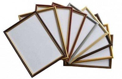 Ваше творчество — все для рукоделия с быстрой доставкой — Рамки для фото деревянные со стеклом