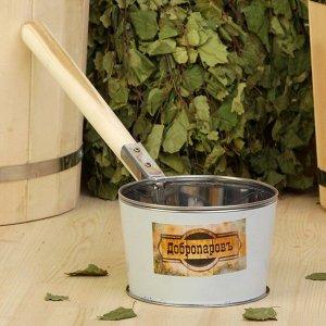 """Ковш для бани из нержавеющей стали, 1.2л, 45 см, с деревянной ручкой, """"Добропаровъ"""""""