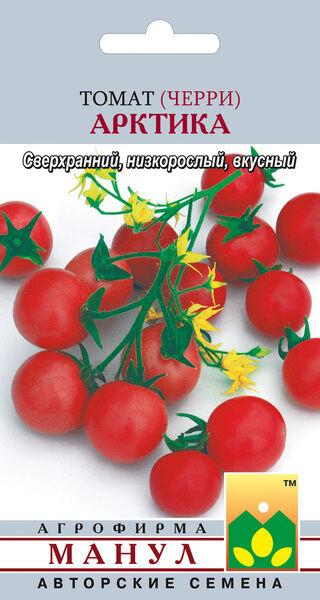 Манул! авторские семена по супер ценам!  — Томаты — Семена овощей