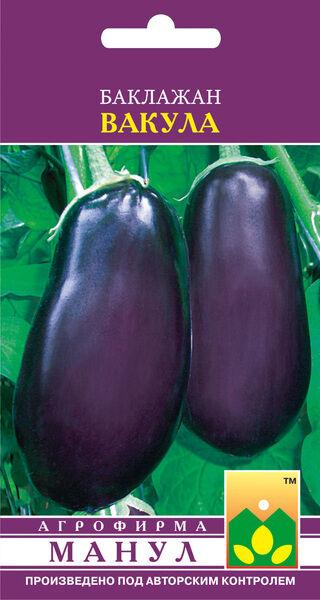 Манул! авторские семена по супер ценам!  — Баклажаны — Семена овощей