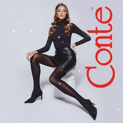 Conte - теплые колготки и уютные носки 🍁