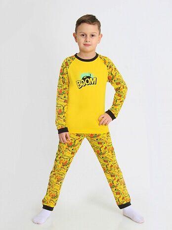 ИВАШКА и Компания, отличное качество, низкие цены!! Быстро!  — МАЛЬЧИКИ. Пижамы и одежда для дома — Белье, одежда для дома