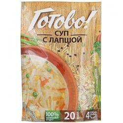 Суп с лапшой Готово!, 150 гр