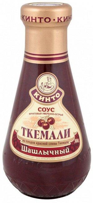"""Кинто """"Ткемали шашлычный"""" соус фруктовый, 300 г"""