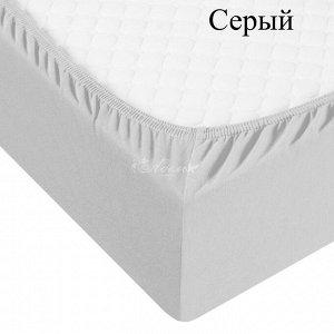 Простыня трикотажная на резинке 160*200*20(серый)