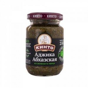 Кинто аджика абхазская из зеленого перца 190 гр