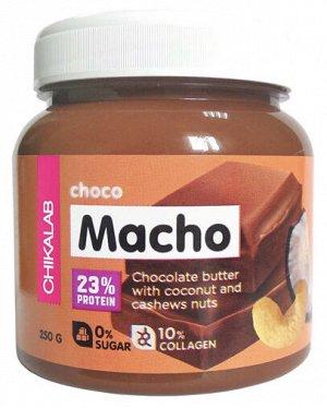 Chikalab Macho Шоколадная паста с кокосом и кешью