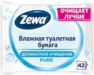 Т.бумага ЗЕВА Pure Влажная  42 листов