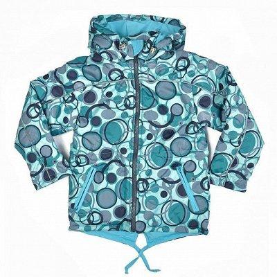 Nordman Обувь на все сезоны. Ловим СКИДКИ — Детская одежда для активного отдыха