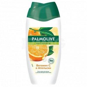 NEW Гель д/душа PALMOLIVE 250мл Витамин С и Апельсин