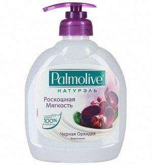 Мыло жид. PALMOLIVE 300мл PO Черная Орхидея