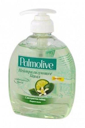 Мыло жид. PALMOLIVE 300мл д/рук Нейтрализуюшее запах