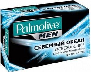 Мыло т. PALMOLIVE 90г Men Северный океан (Освежающее)