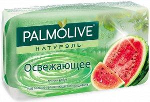 Мыло т. PALMOLIVE 90г Натурэль глицериновое Освежающее Летний Арбуз