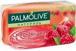 Мыло т. PALMOLIVE 90г Натурэль глицериновое Смягчающее Свежая Малина