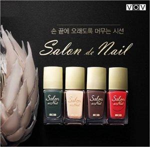Лак для ногтей VOV Salon de Nail Color 12ml  Акция !!! 1 + 1