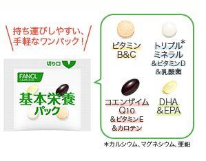 Fancl basic комплекс витаминов и минералов для мужчин и женщин