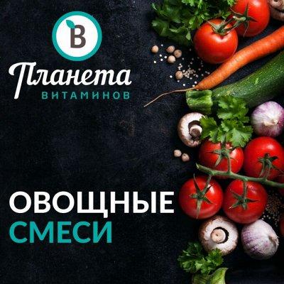 Мясная лавка! Курочка! Мясо! Овощи! Креветка от 329 рублей! — Овощи Планета Витаминов — Овощные