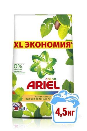 Стиральный порошок ARIEL Аромат Масла Ши (4,5 кг)