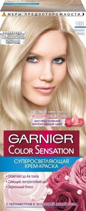 Стойкая крем-краска РОСКОШЬ ЦВЕТА 101 Серебристый блонд