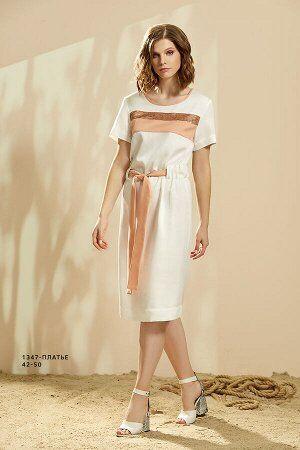 Платье Артикул: 1347