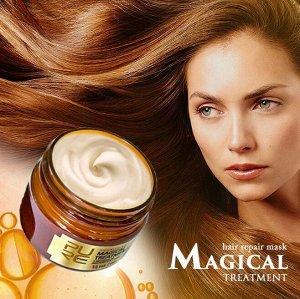 "Маска для волос ""Salon-Grade Silky Hair Treatment MASK"" 60 мл"