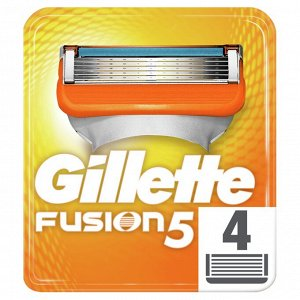 GILLETTE FUSION Сменные кассеты для бритья (4 шт.)