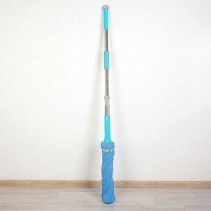 Швабра с отжимом Доляна, стальная ручка 130 см, насадка микрофибра, цвет голубой