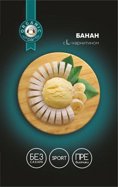 33 пингвина-63 Акция на банан в шоколаде, пирожные — Мороженное серии Organic bar (мини-ванны 1,3 кг) — Мороженое