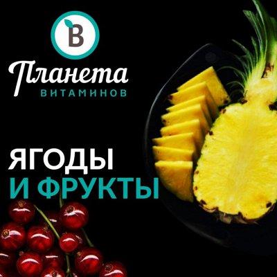 Мясная лавка! Курочка! Мясо! Овощи! Креветка от 299 рублей! — Фрукты Планета Витаминов — Овощные