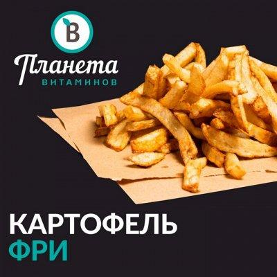 Мясная лавка! Курочка! Мясо! Овощи! Креветка от 329 рублей! — Картофель Фри — Овощные