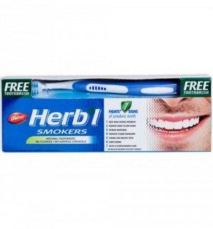 Паста зубная DABUR HERB'L SMOKERS (Для курильщиков, интенсивное очищение эмали) with Toothbrush   + зубная щётка ультра мягкая, 150 гр.
