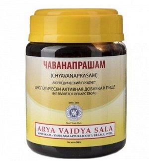 Чаванпраш Kottakal (Arya Vaidya Sala CHYWANPRASH)