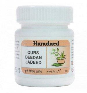 Hamdard Qurs Deedan Jadeed/ Хамдард Дидан Джадид, 15 таб.