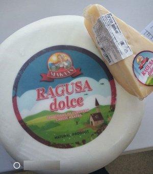 Сыр Рагуза Дольче 52% ТМ Макаас