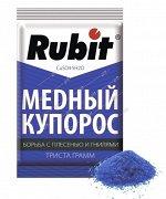 От болезней Медный Купорос 300 гр Рубит (1/30) /ЛЕТТО/