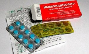 От болезней Иммуноцитафит (1 упаковка- 20 таблеток!!!) в короб.по 2 блистера!!!